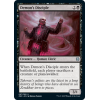 # 97 Demon's Disciple
