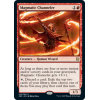 # 148 Magmatic Channeler